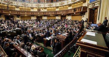 """مجلس النواب يعقد 4 جلسات الأسبوع المقبل.. ويواصل مناقشة """"الخدمة المدنية"""" …"""