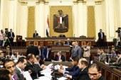 لجنة الشكاوى بالبرلمان توافق على 8 اقتراحات بتوصيل الصرف الصحى وتطوير محطات مياه ..