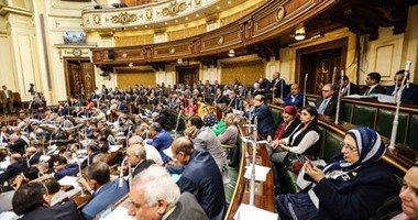 مجلس النواب ينظم برنامجًا تثقيفيًا لأعضائه فى مجال المراسم والبروتوكول …