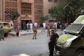 اليوم استكمال مرافعة الدفاع فى محاكمة 104 بأحداث بولاق أبو العلا …
