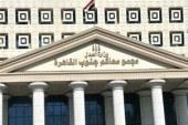 للمرة الثانية.. تجديد حبس المتهم بقتل الطالبة اليمنية لسرقتها بالمنيل 15 يوما  ..