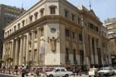دوائر جديدة بمحكمة استئناف القاهرة لنظر اختصاصات النقض …