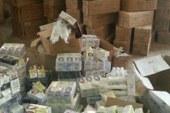 ضبط محل يبيع مستحضرات تجميل مجهولة المصدر بالقاهرة …