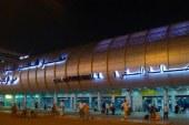ضبط نصف كيلو ذهب بقيمة 5 ملايين جنيه قبل تهريبها في مطار القاهرة