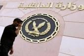 الداخلية: البحث عن المتورطين في سرقة مقر الحزب الناصري الديمقراطي بدمنهور…