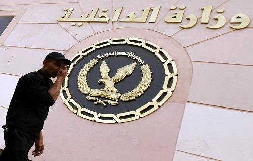 رصد أخطر مخطط من قطر لداعش من أجل ضرب مصر