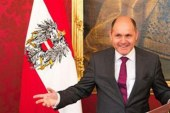 النمسا تستعد لإغلاق حدودها الشرقية بسياج طوله 100 كيلومتر…
