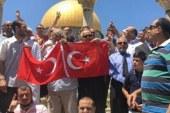 وقفة تضامنية مع أردوغان فى ساحات المسجد الأقصى …