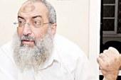 ياسر برهامى: مدعو الليبرالية والحرية مسئولون عن دفع الشباب للانحراف  …