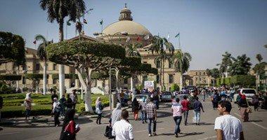 نتيجة اعلام جامعة القاهرة يوم الاحد