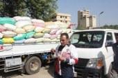 توزيع 750 كيلو سكر ببيلا كفر الشيخ بسعر 8 جنيهات