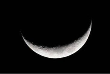 الصوم فى اليوم الـ26 من رمضان