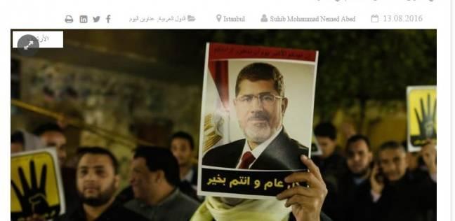 ذكرى رابعة: مظاهرات كاذبة بتركيا.. و«مَندبة» فى مصر..