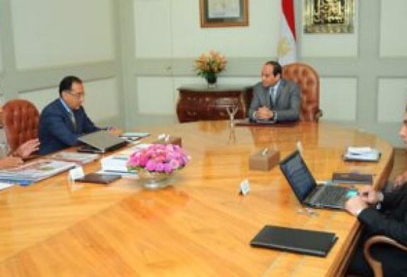 بدء اجتماع مجلس الدفاع الوطنى برئاسة السيسي