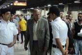مساعد وزير الداخلية يفاجئ الخدمات الأمنية بالمترو ويؤكد على اليقظة…