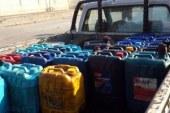 الجيش الليبى يسيطر على جميع الحقول النفطية بمنطقة خليج السدرة