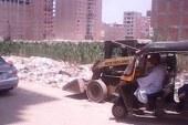 رفع 764 طن قمامة ومخلفات هدم وقمامة بالمنوفية..