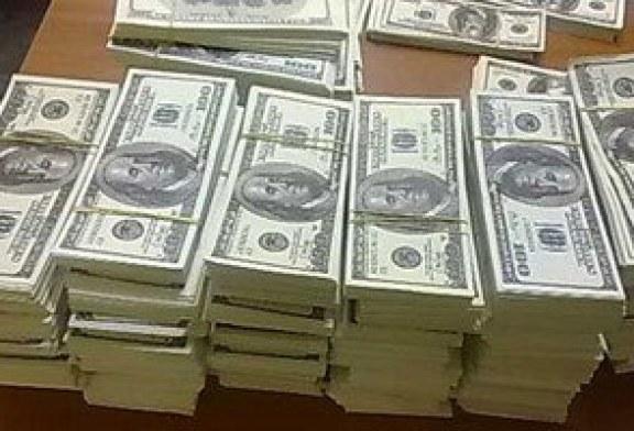 يتوقف الدولار في البنوك الحكومية عند 18 جنيهًا