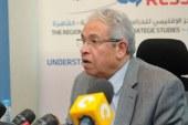 المركز الإقليمى للدراسات الاستراتيجية يعلن وقف نشاطه بسبب أزمة مالية..