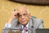 على عبدالعال للنواب الملتفين حول وزير المالية: ليس لديه وظائف يقدمها لكم..