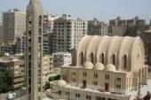 """بطريرك الكاثوليك يهنئ المصريين بصدور """"قانون الكنائس"""" ويشكر """"العجاتى""""…"""