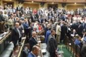 النائب هشام والى: إلغاء الصناديق الخاصة يساهم فى زيادة الموازنة العامة للدولة..