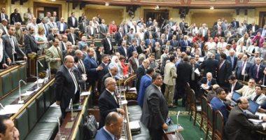 اليوم.. البرلمان يناقش تغليظ العقوبات على ختان الإناث…