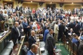 أسماء النواب المشاركين في مؤتمر المعارضة الإيرانية رغم رفض البرلمان