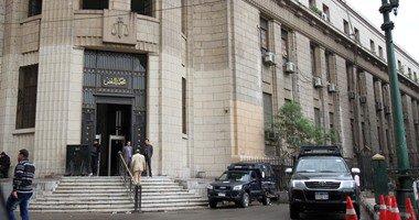 """محكمة النقض تلغى عقوبة عناصر الإخوان المتورطين بـ""""أحداث عنف مدينة السادات""""…"""