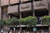 غدا. النطق بالحكم على المتهمين باقتحام فيلا محمد حسنين هيكل…