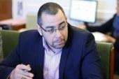 """""""الوفد"""" يطالب البرلمان بحسم أزمة عمرو الشوبكى خلال الجلسة العامة اليوم.."""