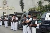 النيابة تستعجل تقرير الأدلة الجنائية فى واقعة سرقة مديرية أمن الإسكندرية…