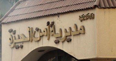 أمن الجيزة يكثف جهوده لللقبض على 3 سودانيين اعتدوا جنسيا على ربة منزل..