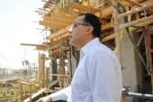 6 مناقصات بـ3 مدن جديدة لإنشاء 4 مدارس وتركيب محطة طاقة شمسية