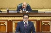 رئيس لجنة حقوق الإنسان بالبرلمان: 30 يونيو التوقيت المناسب لمحاسبة الحكومة