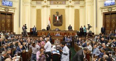 """""""مجلس النواب"""" يوافق على تمديد حالة الطوارئ في بعض مناطق شمال سيناء"""