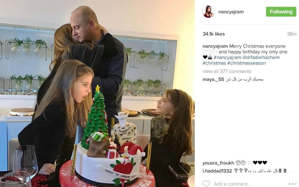 عجرم تشارك جمهورها الاحتفال بعيد ميلاد زوجها بصورة على انستجرام