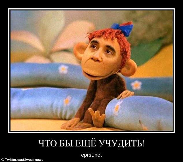 روسيون يطلقون حملة ساخرة على أوباما