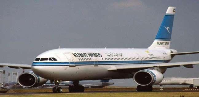 استنفار أمني في مطار الكويت بعد بلاغ بوجود قنبلة