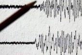 زلزال ضرب القاهرة بقوة 4 ريختر