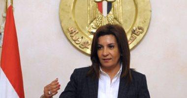 """السفيرة نبيلة مكرم _ المصريون بالخارج أمن قومى.. ووقعنا أول ميثاق """"للم الشمل"""""""