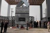 عبور 1809 عالقين بين مصر وقطاع غزة عبر معبر رفح