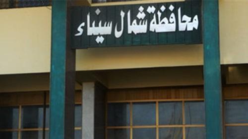 إطلاق أسماء شهداء القوات المسلحة والشرطة على مدارس شمال سيناء