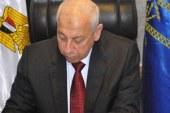 إقالة رئيس مجلس مدينة أسوان من منصبه