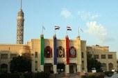 إقالة مدير متحف الفن الحديث ومسؤول الأمن بعد سرقة 5 لوحات