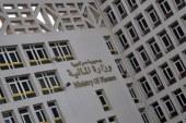 محمد عبد الفتاح رئيس قطاع الموازنة بوزارة المالية_ نستطيع تدبير فارق سعر توريد طن قصب السكر من 500 لـ620 جنيها