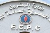 وزارة البترول _١٦ مليار جنيه فاتورة استهلاك محطات الكهرباء للغاز في شهرين