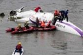 تحطم طائرة إنقاذ إيطالية على متنها 6 أفراد