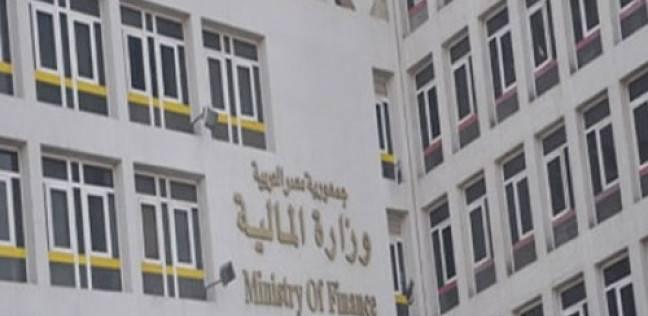 تقرير صندوق النقد : اتفاق قرض مصر يتضمن ضريبة الأرباح الرأسمالية العام المقبل