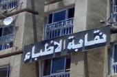 النيابة تستمع لأقوال نقيب الأطباء في دعوات الإضراب بمستشفى المطرية